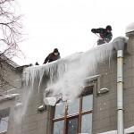 Очистка кровель от снега и наледи Киев